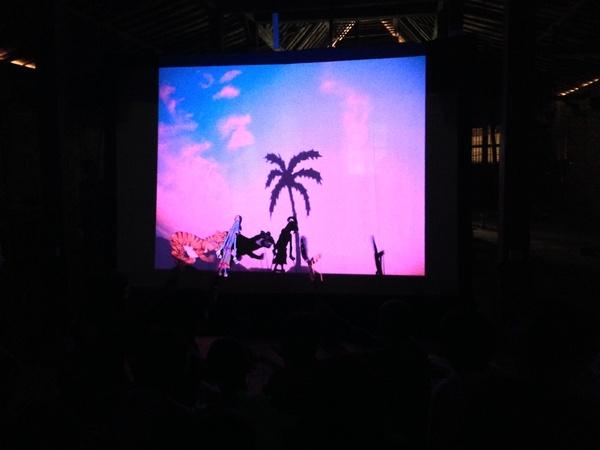 Wayang Kulit - Théâtre d'ombre